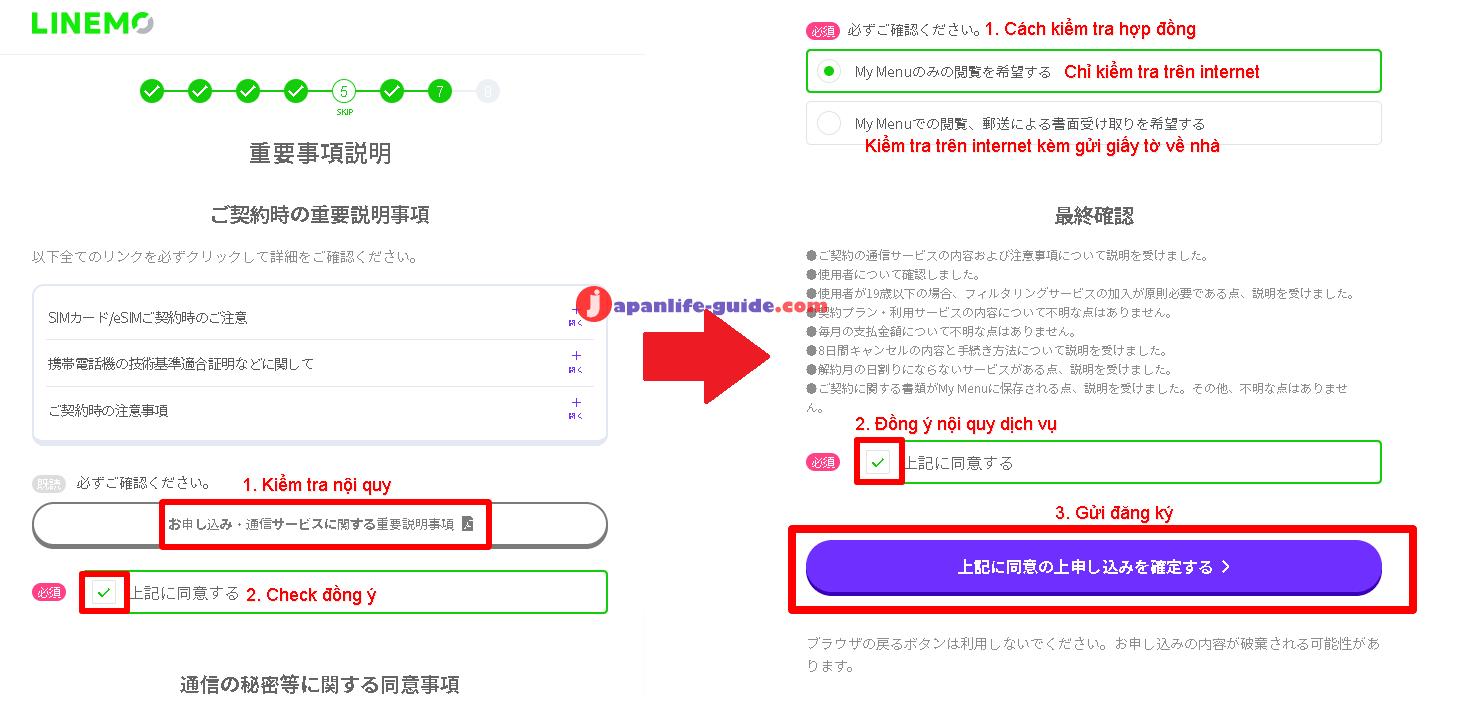 đăng ký sim linemo của softbank