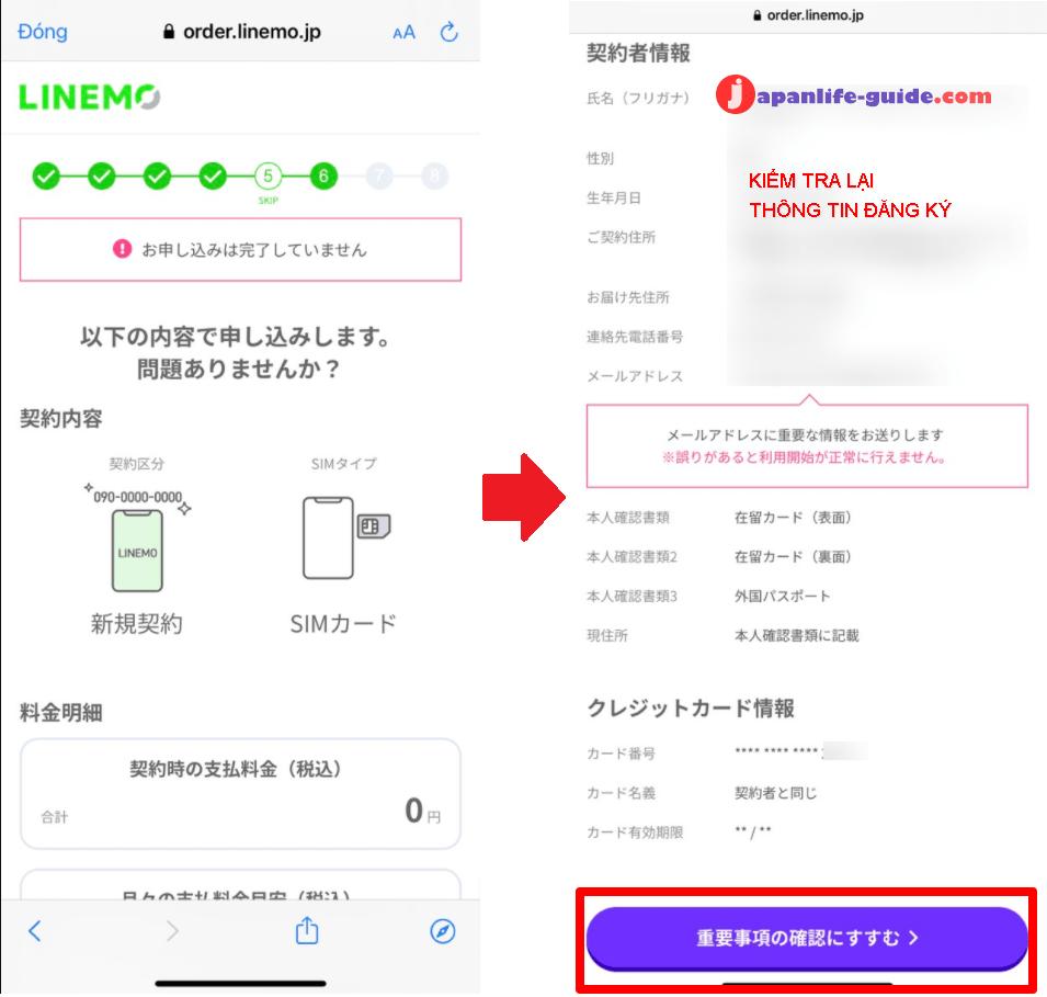 cách đăng ký linemo của softbank