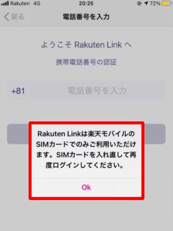 cách sử dụng rakuten link